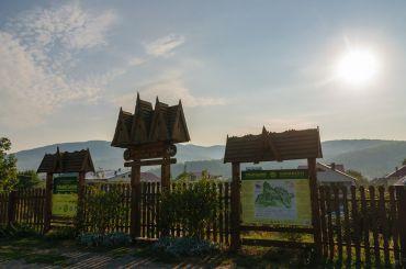 Інформаційний центр Ужанського національного природного парку, Ужок